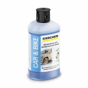 Пена Karcher Ultra Foam Cleaner 1 кг